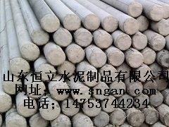 6米水泥电线杆规格