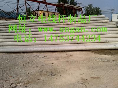 10米水泥电线杆价格