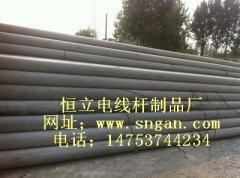 24米水泥电线杆