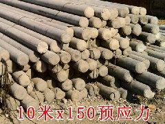 10米预应力电杆x150