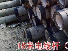 18水泥电线杆16x18