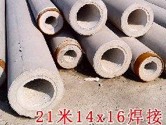 21米焊接水泥电线杆14x16